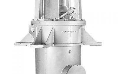 Центробежни кондензатни помпи тип КсВ/ KsV