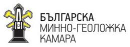 Компанията «Емтекс Инженеринг» ЕООД е член на Българска минно-геоложка камара.